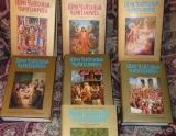 Шри Чайтанья-Чаритамрита