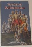 The Science of Self-Realization (Наука самоосознания). На англ.языке