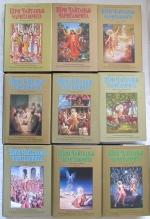 Шри Чайтанья-Чаритамрита. Комплект (9 томов) + ПОДАРОК!