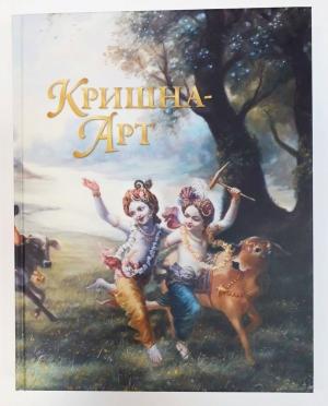 Шри Нрисимхадев. Олицетворение Божественного гнева (УЦЕНКА)