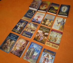 Комплект: Основы ведического знания. 19 книг