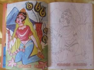 Ведические царицы (раскраска)