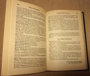 Наука самоосознания (Первое издание).