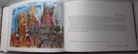 Ачарья. Иллюстрированная книга о Шриле Прабхупаде