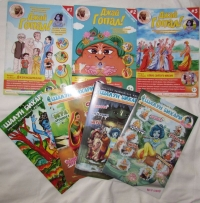 """Комплект журналов для детей """"Шалун Бихари"""" и """"Джай гопал"""" (9 номеров)"""
