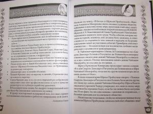 Локанатха Свами - Беседы со Шрилой Прабхупадой. Уроки и размышления