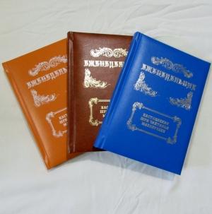 Вайшнавский еженедельник