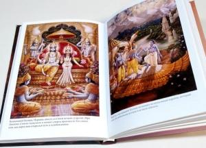 А.Ч. Бхактиведанта Свами Прабхупада - Ещё один шанс