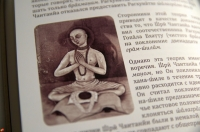 Говардхана-шила. Традиция и современность