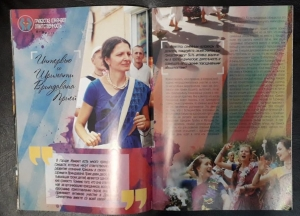 Журнал «Шри Юга-Дхарма» № 1, 2017 г.