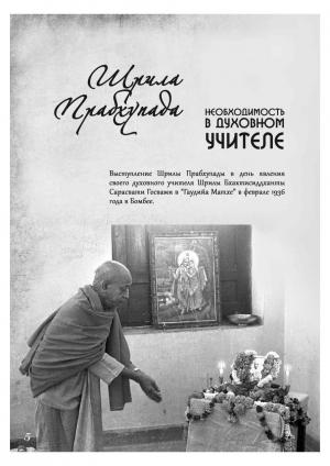 """""""Лава-матра"""". №17"""