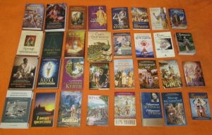 Полный комплект книг Шрилы Прабхупады по ведической культуре + ПОДАРОК!