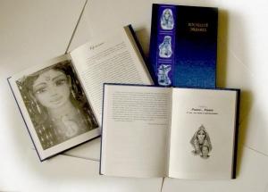 Чайтанья Чандра Чаран дас (Хакимов А. Г.) - Последний экзамен