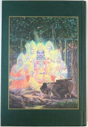 Шримад-Бхагаватам 11.2