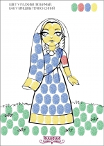 Раскраска пальчиковая для малышей Говардхан