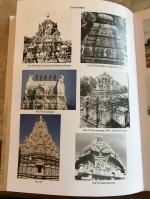 Виман-парибхаша (Обзор храмов) (Упасана-коша, том 18)