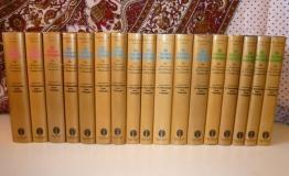 """""""Шри Чайтанья Чаритамрита"""" на английском языке. 14 томов (со скидкой)"""