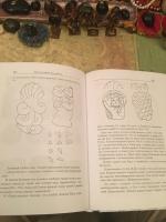 Даша-аватара-коша. 2 часть. (Упасана-коша, том 12)