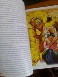 Господь Кришна и Его Воплощения