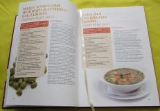 Ямуна деви (Джоан Компанелла) - Искусство индийской вегетарианской кухни. Подарочный альбом
