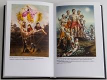 А.Ч. Бхактиведанта Свами Прабхупада - Наука самоосознания