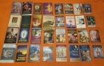 Полный комплект книг Шрилы Прабхупады по ведической культуре со скидкой!