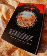 Шри Нама-бхаджана. Практические рекомендации ачарьев по нама-джапе и нама-санкиртане на каждый день