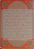 Сатсварупа дас Госвами - Сострадание вайшнава