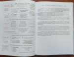Структурный обзор Бхагавад-гиты на основе комментариев вайшнава-ачарьев