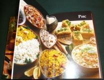 Ведическое кулинарное искусство. 3 книги за 900 руб!