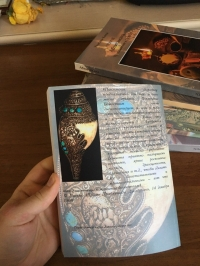 Упасана-Коша. Энциклопедия начинающего пуджари. 1 курс (7 томов)