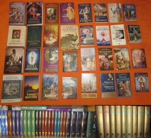 Полный комплект книг Шрилы Прабхупады (68 томов) + ПОДАРКИ!
