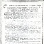 Отзывы грозненцев о Харе Кришна-02