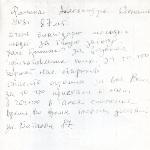 Отзывы грозненцев о Харе Кришна-14