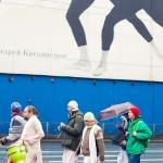 023 Субботняя харинама в СПб (2013.11.03)