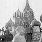 А.Ч. Бхактиведанта Свами Прабхупада возле собора Василия Блаженного