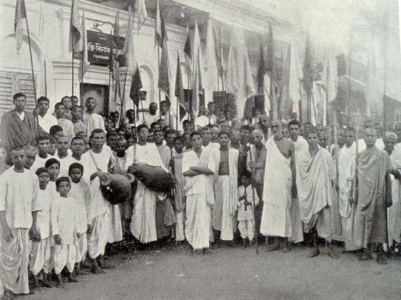 Bhaktisidhanta harinama party